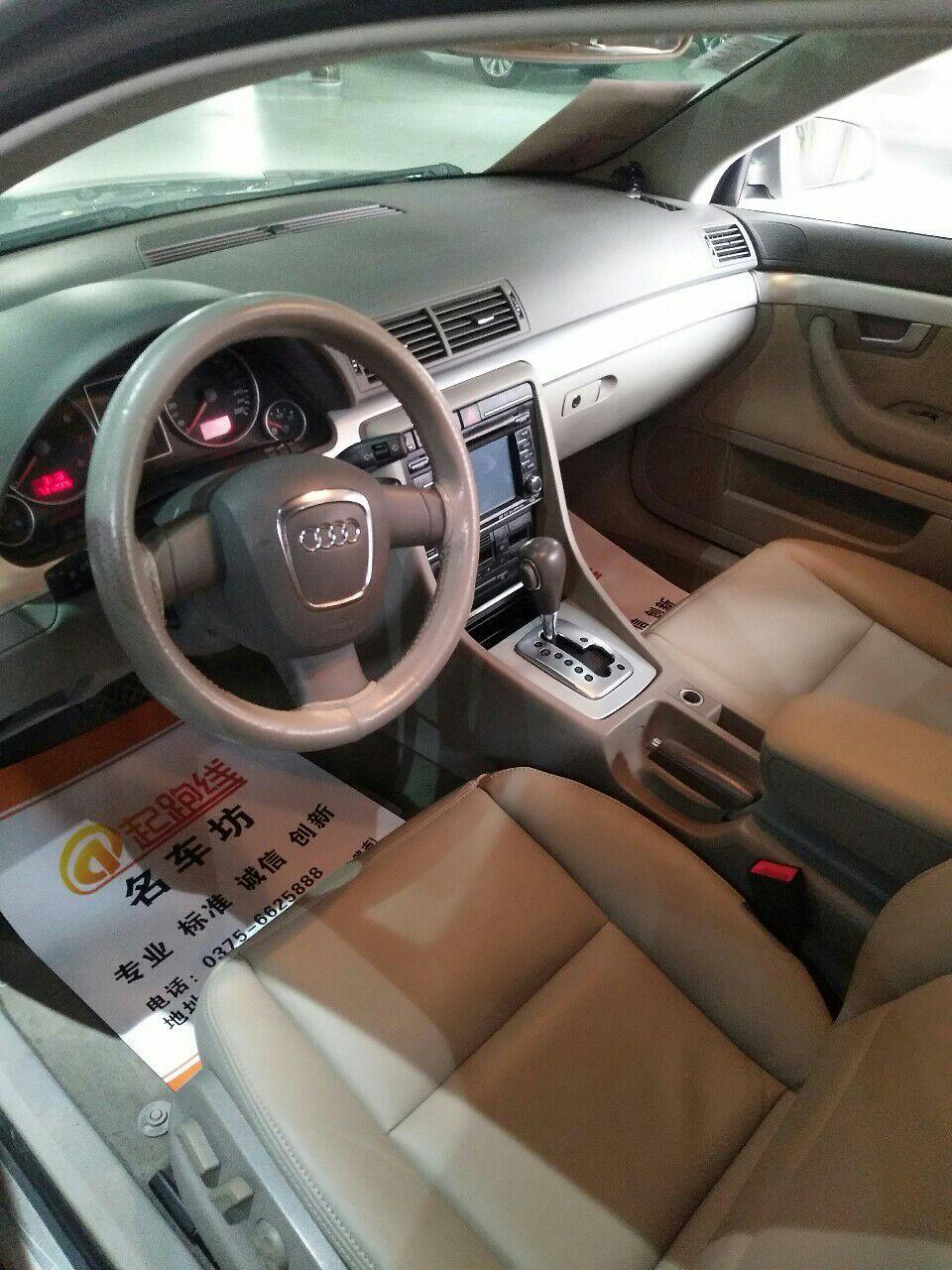 奥迪A4银色小轿车个性风格版