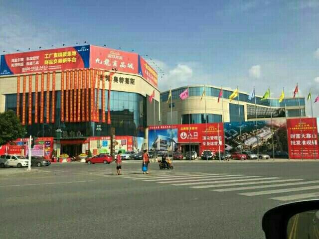 市中心九龙商铺18万买断