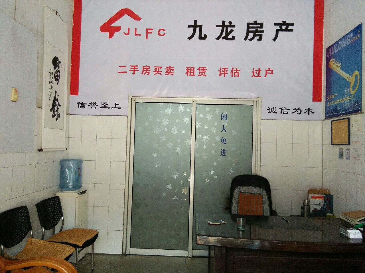 火车站附近独院【41】三间两层三张床月1000元