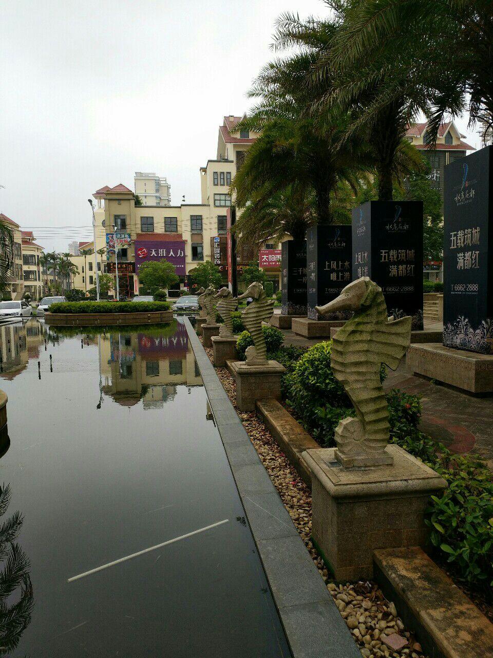 新房出售,水岸名都,赶快来占领市中心。