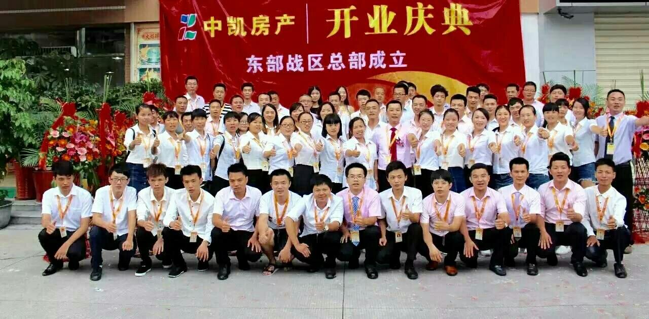 宝龙城市广场52平方高修42万元