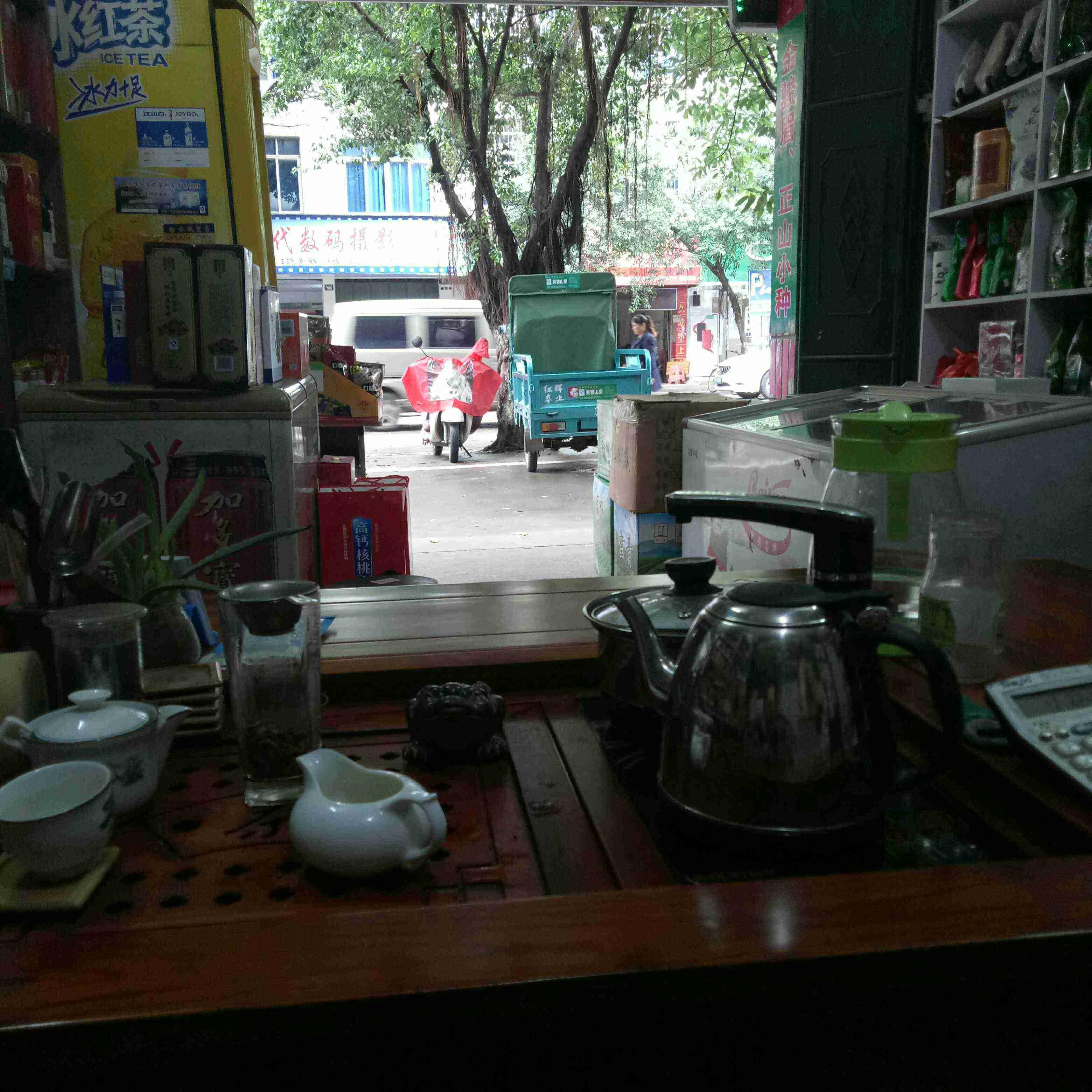 休閑茶葉店