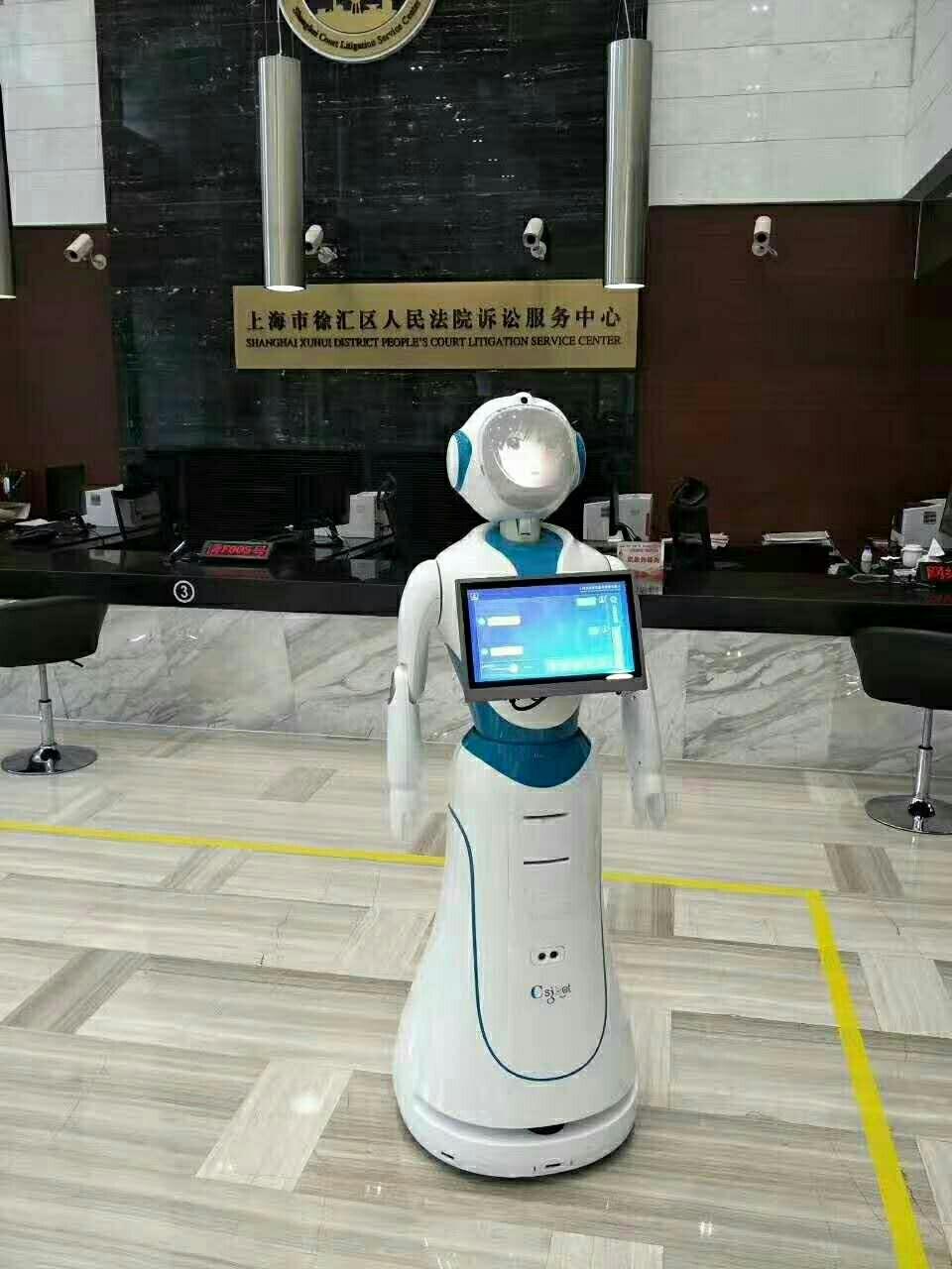 太阳集团娱乐网址蒲西区智之翔智能科技有限公司