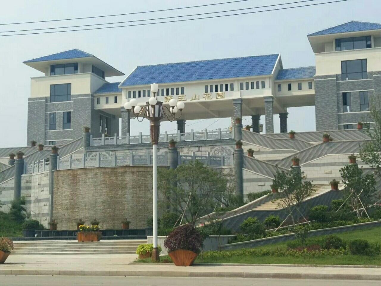尧王山花园2室2厅1卫42万元