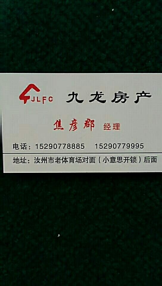 八团附近【38】3室2厅拎包住1100元/月