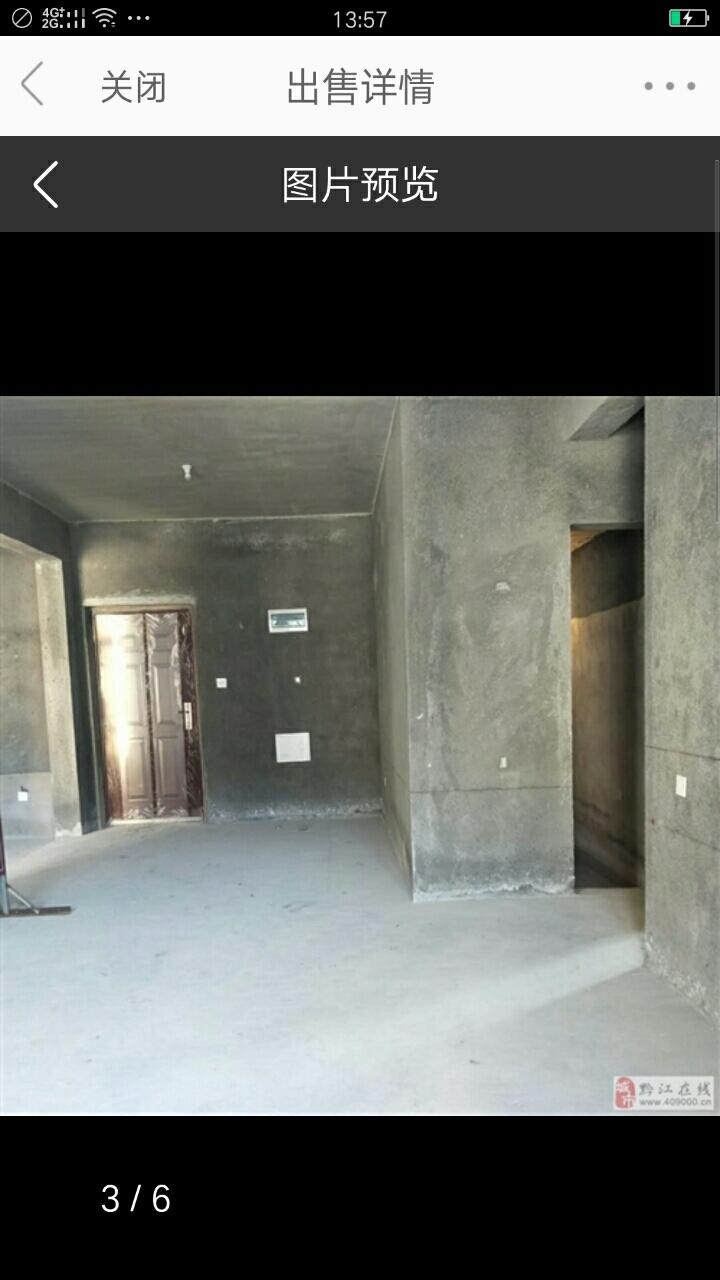磐石仅此一套两房可改三房朝小区中庭首付15万