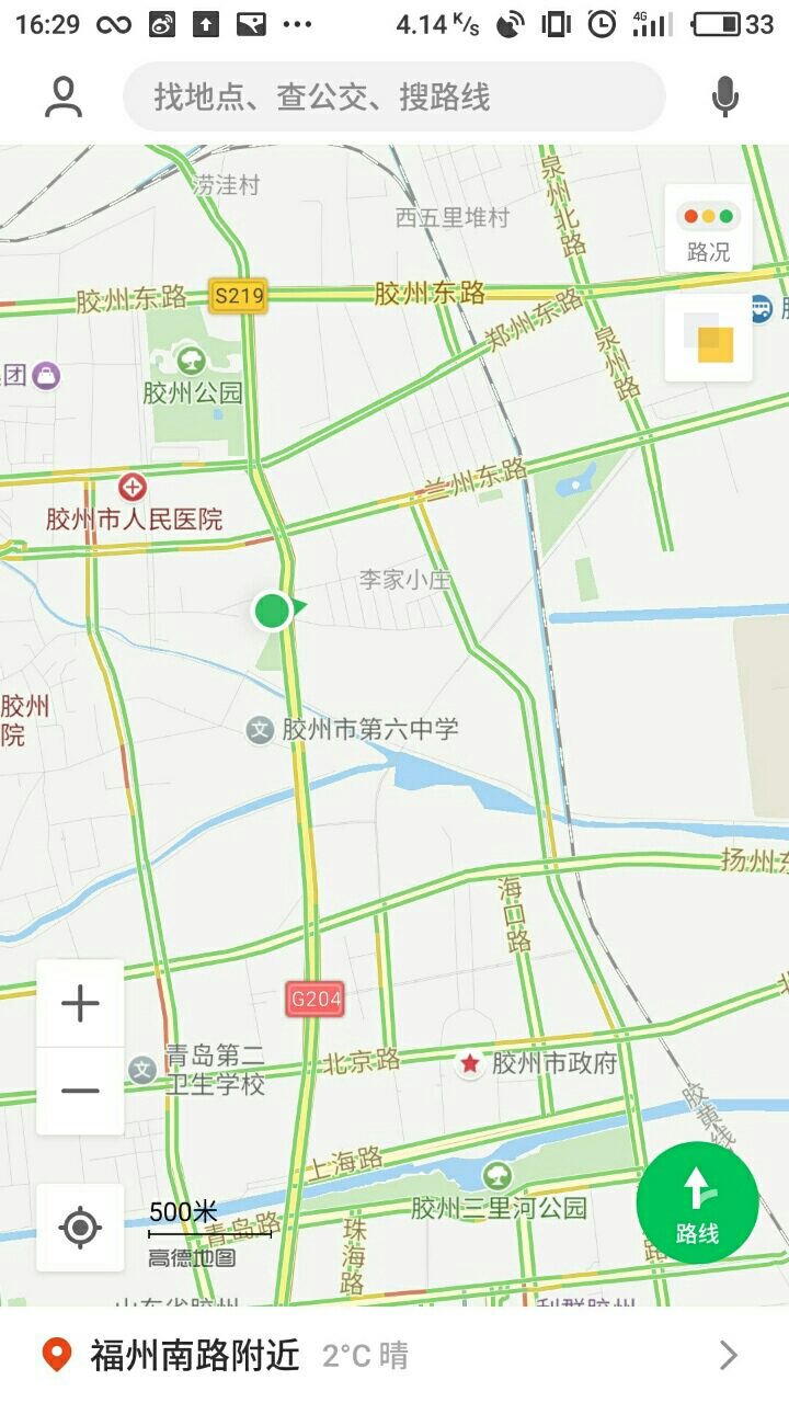 胶州老城区新城区交汇处繁华地段商铺位置好127万元