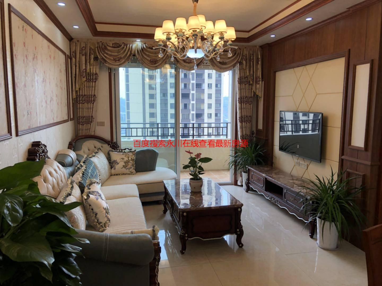高铁片区发展城市中心香缇时光经典赠送户型正规四房