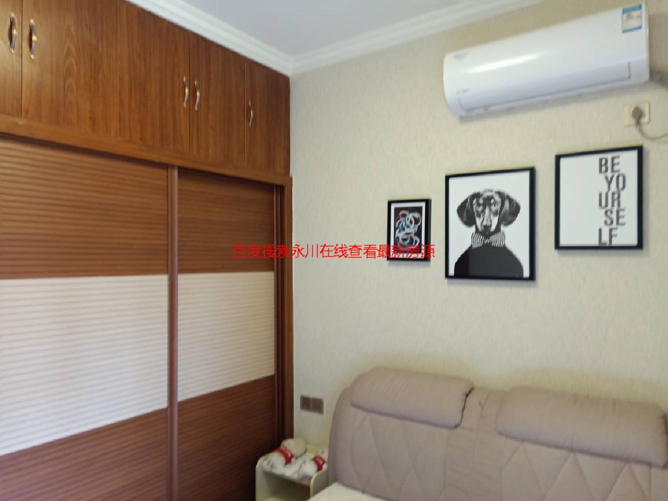 永川凰城华府精装两房中等楼层品质小区限时出售