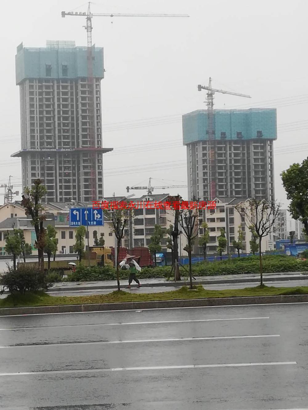 高铁旁,置城荣华府对面门面现低价出售!