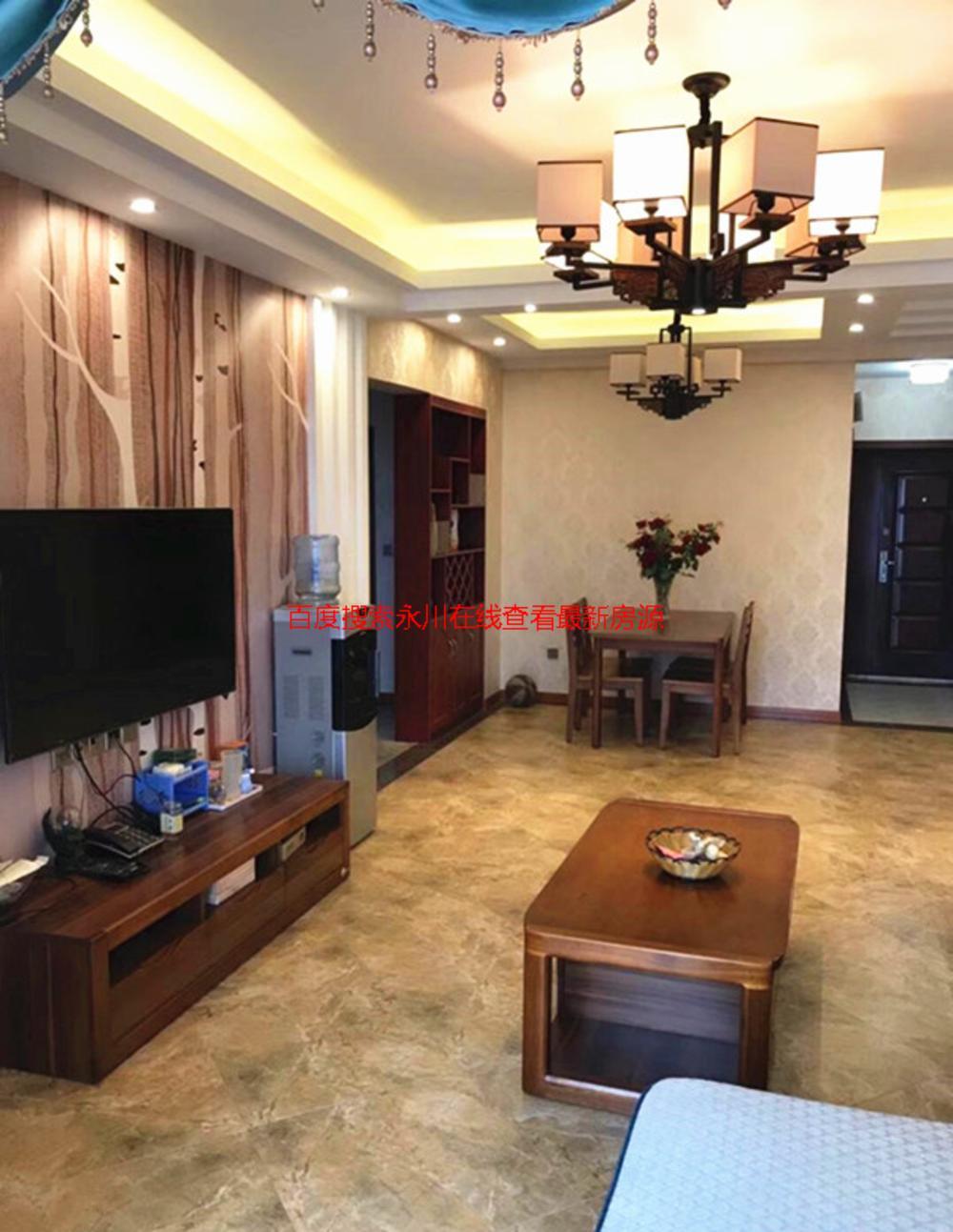 兴龙湖1号豪装三十万带品牌家具电器出售