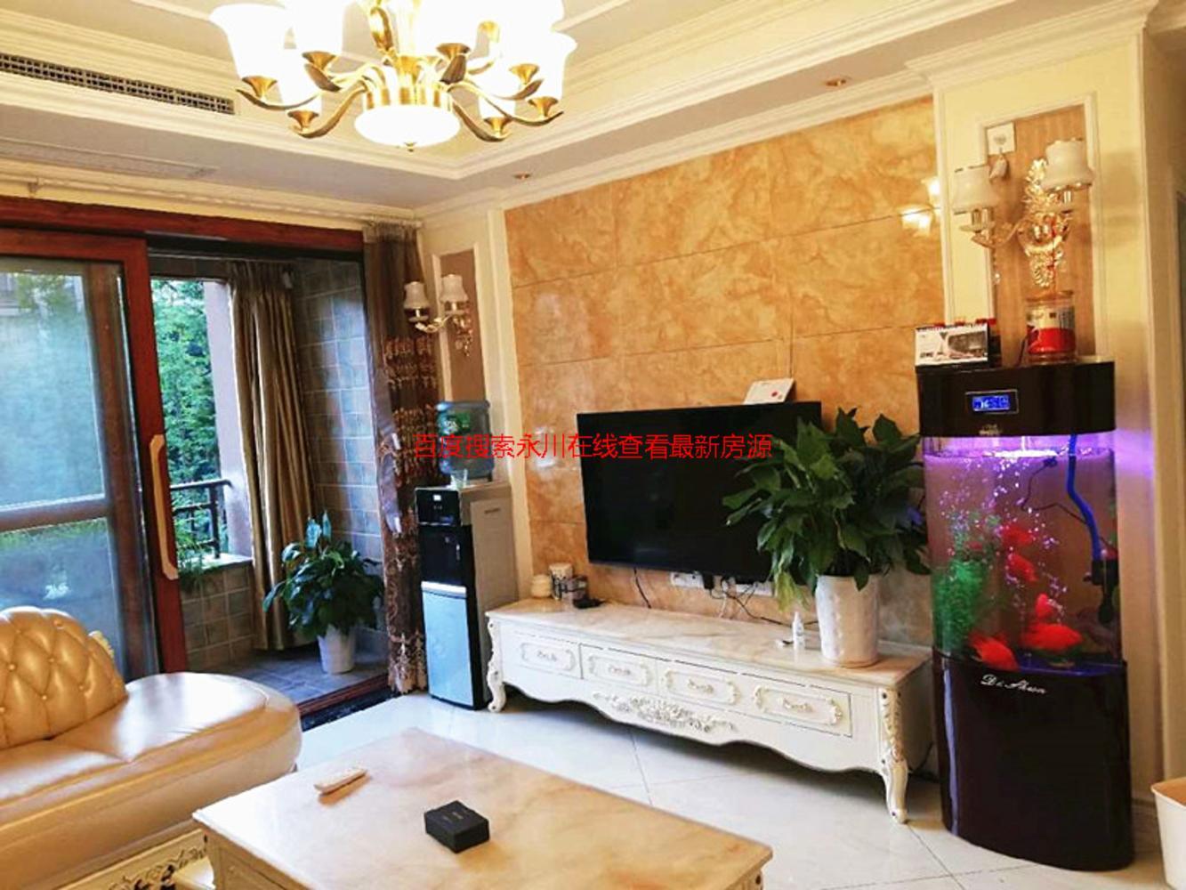 万达广场旁凰城华府全中庭豪装洋房带品牌家具电器急售
