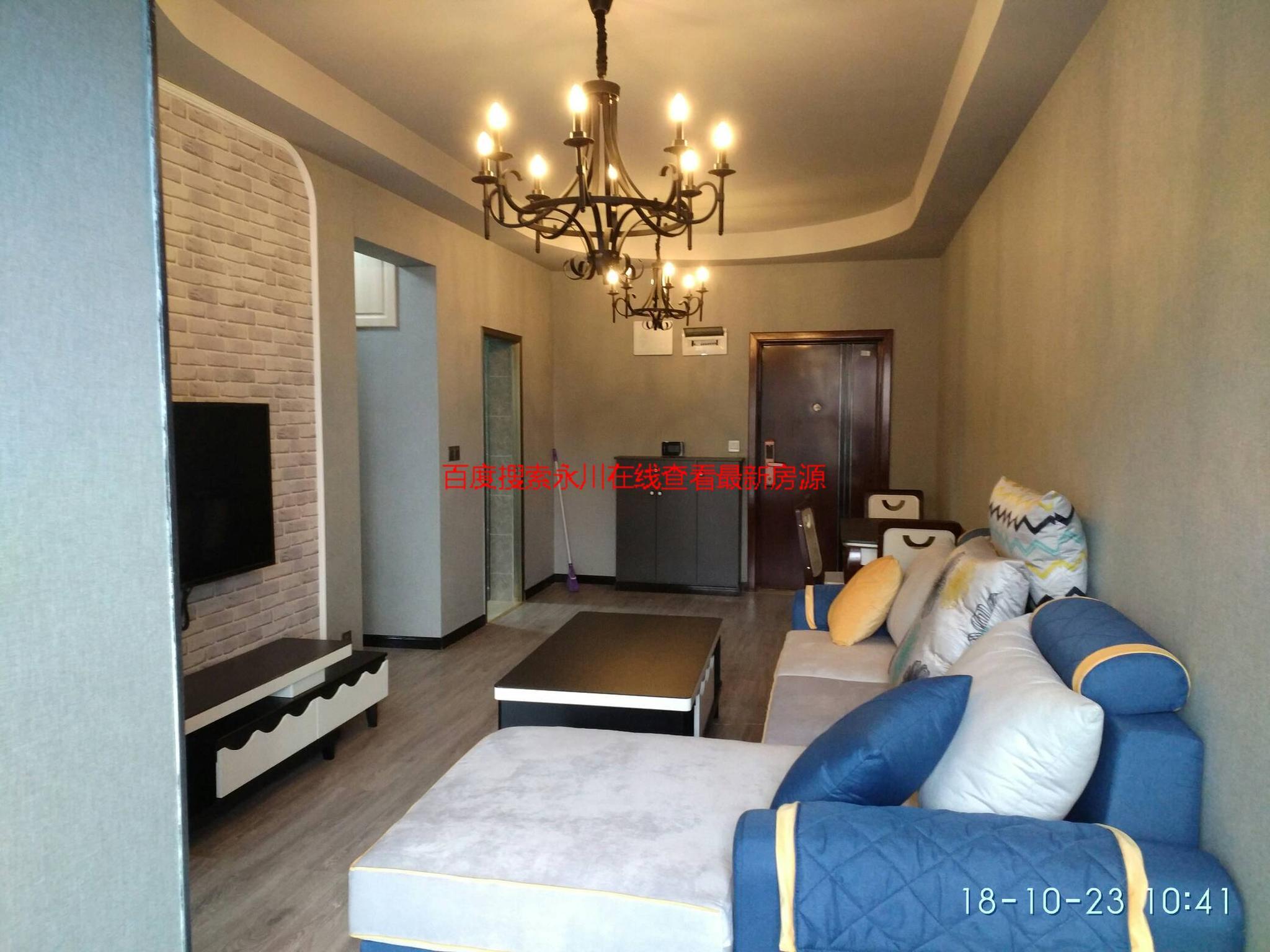 凰城华府高档小区精装两室两厅看现房更有感觉