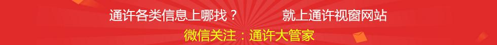 http://www.itongxu.cn/post/