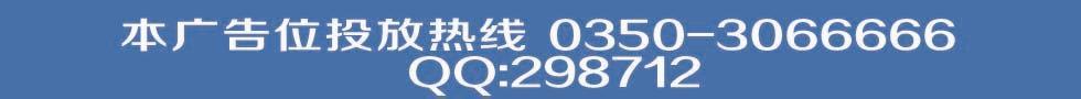 澳门龙虎斗游戏网站