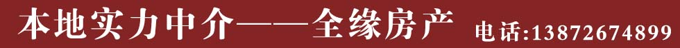 枝江热线房产频道