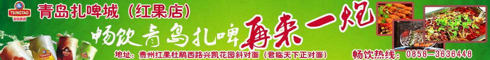 青�u扎碑城