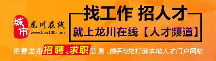 注册免费送白菜金网站在线人才频道(新)
