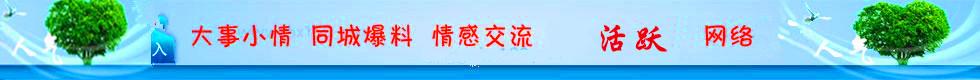 中��文化 中��表�_