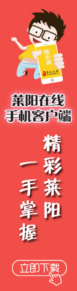 莱阳宠物网160-200-22104