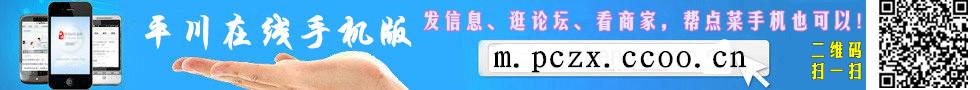 平川今日�P注