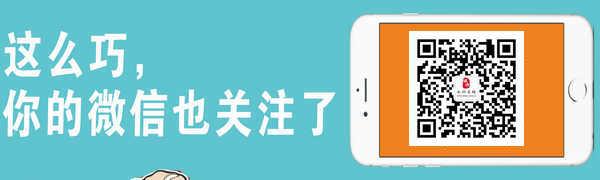 用微信掃一掃 快速發布瀏覽二手信息 招聘 房屋信息