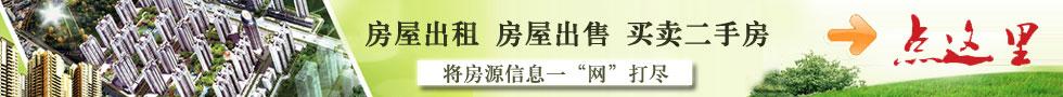 c07彩票在线网――最专业的分类信息发布平台