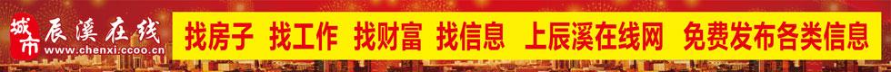 澳门网上投注赌场网站