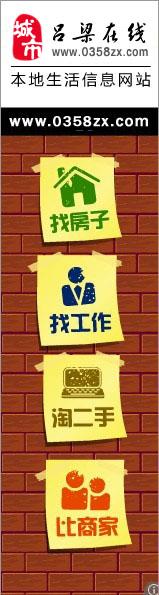 中国主页皇冠分类信息频道