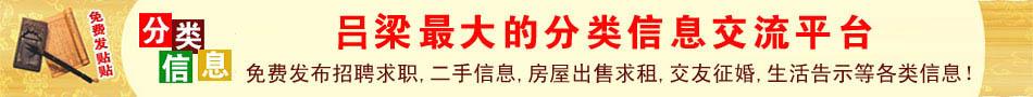 中国主页皇冠在线