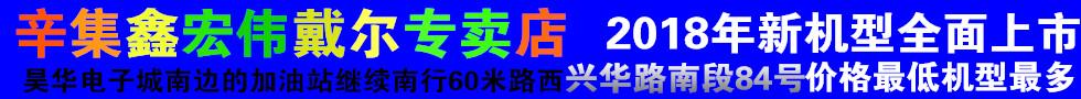 幸运快三官网-最好北京赛车pk10计划_pk助赢计划软件手机版_疯子pk10计划戴尔电脑
