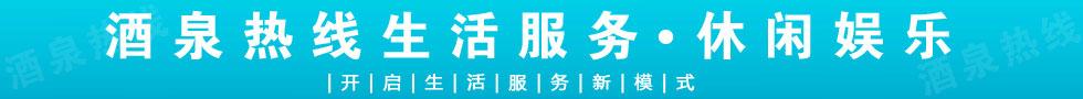 千赢国际|最新官网热线生活服务