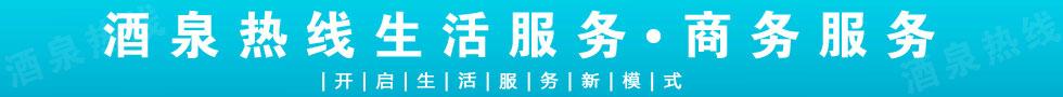 www.188bet.com热线生活服务