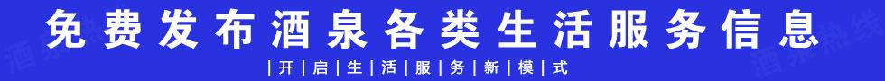 免费发布皇冠现金投注网下载|首页各类生活服务信息