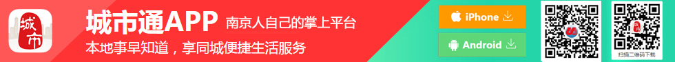 龙88必发游戏官网在线广告招商