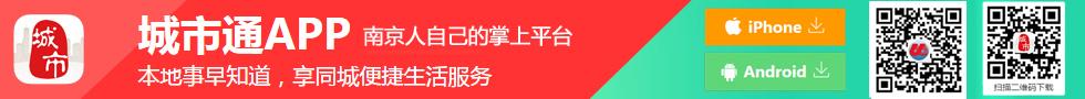 上海在线广告招商