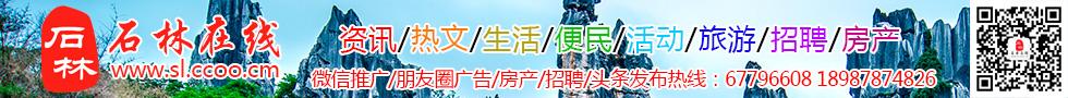 澳门赌博网站