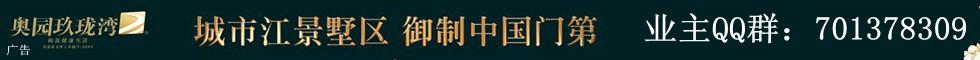 �W�@玖����I主QQ群