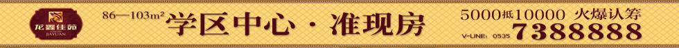 ��鑫佳苑