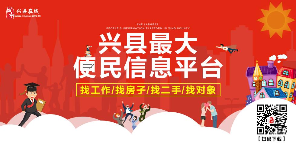 葡京娱乐最大便民信息平台
