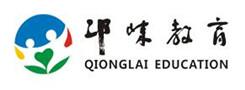 邛崃市教育
