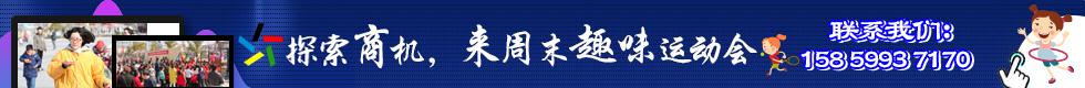 """""""2018国际灵芝文化节""""即将在浦城拉开帷幕"""