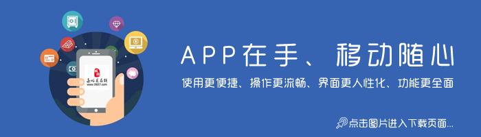 app下载