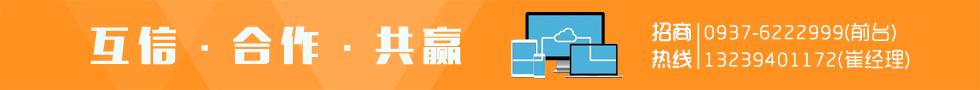 金沙国际网上娱乐官网在线澳门金沙网上娱乐官网