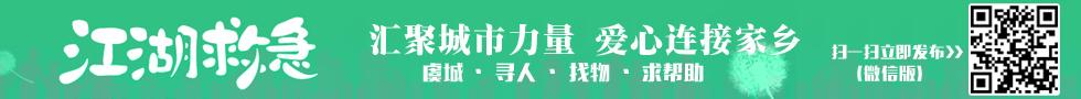 澳门威尼斯人游戏网站江湖急救