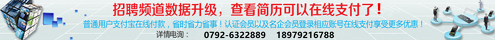澳门永利注册-澳门永利开户-澳门永利平台-js75a.com在线简历支付查看