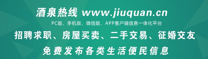 千赢国际|最新官网热线免费发布信息