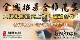 美高梅注册-美高梅开户-美高梅平台-js75a.com微生活大牌抢购入驻