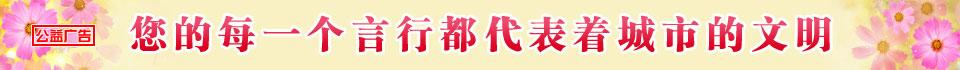 台湾快三送28元体验金官方网址22270.COM江在线