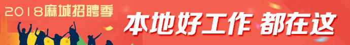 威尼斯人注册网址_澳门星际注册网站信息网人才网